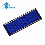 Buy cheap 0.22W 5.5V EMC Approval Mini Solar Panels For DIY Educational Toys / Mobile Power Pack from wholesalers