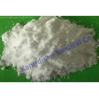 Buy cheap Fluoxymesterone Halotestin Male Enhancement Steroids 76-43-7 NSC-12165 from wholesalers