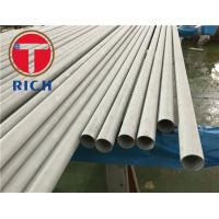 Buy cheap Ferrite Stainless Steel Welded Tube AISI443 , 304 Seamless Tubing For Exhaust System from wholesalers