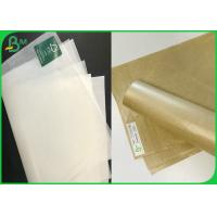 Buy cheap 30gsm 40gsm 50gsm 60gsm C1S Brown and white MG PAPER for fruit & Soap Wrapping from wholesalers
