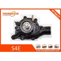 Buy cheap MITSUBISHI Forklift Car Steering Pump For Excavator 34545-00013 from wholesalers