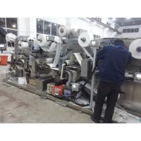 Buy cheap keep eye warmer eye pad making machine with full automatic process from wholesalers