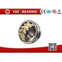 Wholesale MB Brass Cage Self-Aligning Rolling Machine Bearing 24020 Double Row from china suppliers