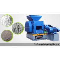 Buy cheap 32Quicklime Briquette Machine /Quicklime Briquetting Machine/Quicklime Briquette product