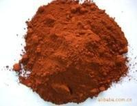 Wholesale Iron Oxide Red 110 from china suppliers