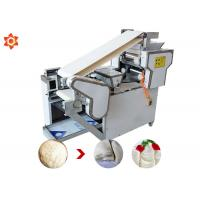 Buy cheap Commercial Automatic Pasta Machine Dumpling Skin Maker Machine Easy Operation from wholesalers