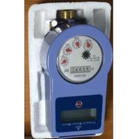 Buy cheap RF Card Prepaid Water Meters With Valve Control One Price / Multi Price Available from wholesalers