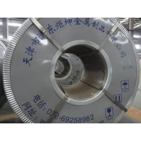 Buy cheap Tinplate coil, 0.18x845xcoil   MR grade  Bright finish, 2.8/5.6  T5CA from wholesalers