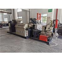 Buy cheap HIPS PC PP PE Plastic Recycling Machine 45KW Bottle Recycling Machine High Speed from wholesalers