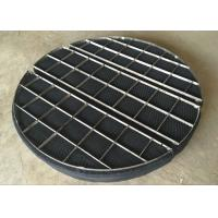 Buy cheap Oil Mist Eliminators Clean Dry Vapor HP HR Titanium Knitted Wire Mesh Type from wholesalers
