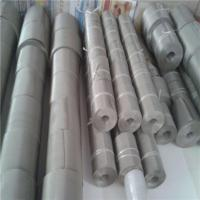Buy cheap reverse dutch weave wire mesh for oil filter/SS304 dutch wire mesh filter product