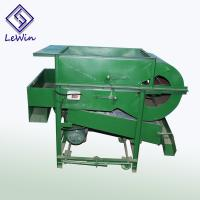 Buy cheap Electric Vibrating Screen Machine Equipment , Industrial Vibrating Screen Equipment For Sesame from wholesalers