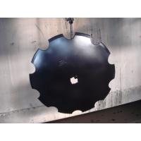 Buy cheap disc blades from wholesalers