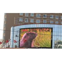 Wholesale Flexible P16 Full Color Curved LED Screen For Hotel , Anti Corrosion from china suppliers