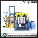 Wholesale No Effusion Zinc Flake Coating Machine Aluminium Coating Machine With Single Basket from china suppliers