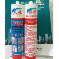 Wholesale OEM Acetoxy Silicone Sealant For Insulating Glass Non - Toxic from china suppliers