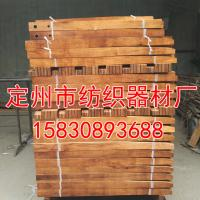 Shuttle loom Parts-wood picking stick side lever Manufactures