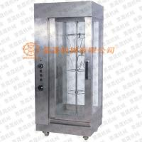 Cabinet chicken furnace Manufactures