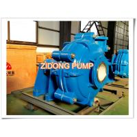Buy cheap A05 lined slurry pump from wholesalers