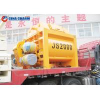 Buy cheap Hopper Lift Electric Cement Mixer , 80 / 100mm Commercial Cement Mixer from wholesalers