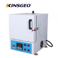 Wholesale 550 × 440 × 600mm 220V 2.5KW Environmental Test Chambers Electric Muffle Furnace from china suppliers