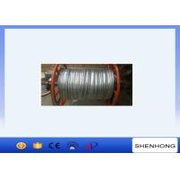Buy cheap 26MM Anti Twisting Braided Wire Rope For Overhead Line Transmission from wholesalers