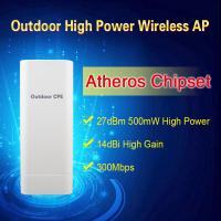 Buy cheap Atheros chipset Outdoor 2.4G Wireless AP/CPE/Bridge 500mW High Power 14dBi High Gain IP65 from wholesalers