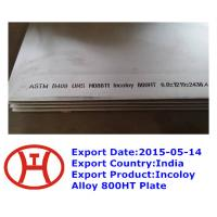 Wholesale Incoloy Alloy 800HT Plate from china suppliers