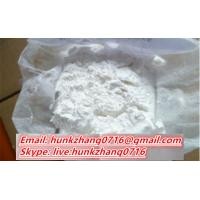 Buy cheap High purity competitive price Pharmaceutical Medical Raw Materials Phenibut for Anxiety Reduction CAS 1078-21-3 from wholesalers