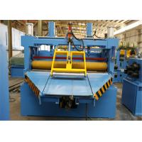 Buy cheap Ф240mm Steel Coil Slitting Machine , Steel Slitting Equipment Separate Coil Preparation product