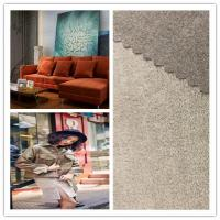 Buy cheap 91% P 9% SP Faux Suede Fabric Fade Resistant Breathable Soft For Home Decoration from wholesalers