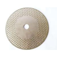 Buy cheap Marble Quartz Granite Diamond Blade , Circular Saw Diamond Concrete Saw Blades from wholesalers