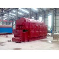Buy cheap Heat Resistance Wood Chip Biomass Boiler 0.5-6 T Wood Burning Steam Boiler from wholesalers