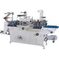 Buy cheap Automatic Label Die Cutting Machine,Flat Bed Die Cutting Machine WJMQ-350A with Hologram Stamping from wholesalers