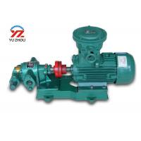 Buy cheap Explosion Proof Diesel Gear Pump , KCB Series Electric Fuel Transfer Pump from wholesalers