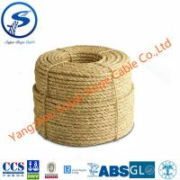 Buy cheap manila rope,Natural Twisted Sisal Rope Manila Ropes,natural manila rope,manila sisal twisted rope from wholesalers