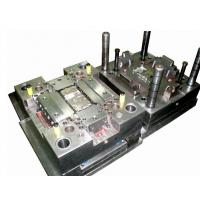 OEM Precision Plastic injection Mould/mold