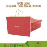 Wholesale 100% biodegradable printing own logo red color gift kraft paper bag twist handle from china suppliers