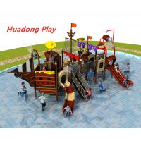 Buy cheap Pirate Ship Style Water Slide And Interesting Outdoor Sports Equipment from wholesalers