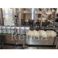 Buy cheap Customized Can Filling Machine Apple Juice Pineapple Juice Bottling Equipment from wholesalers