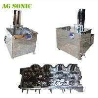 Buy cheap Industrial Ultrasonic Cleaner 300 L / 500 L Cleaning All Type Marine Diesel Engines from wholesalers
