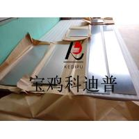 Buy cheap 99.95% Molybdenum Sheet/Plate/Strip from wholesalers
