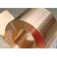 Buy cheap C10200 C11000 C12200 Copper Coil Sheet Decorative Copper Sheet 2mm Thickness from wholesalers