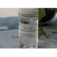 Buy cheap BT-1125 Pensonal Care High Viscosity Silicone Oil 15% Silica Gel TDS SGS from wholesalers