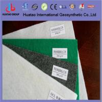 Buy cheap thermally bonded nonwoven geotextile from wholesalers