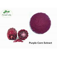 Buy cheap Natural Purple Corn Extract Powder 10% Anthocyanidins For Food Additive from wholesalers