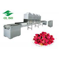Buy cheap Stainless Steel Flower Dryer Machine Industrial Microwave Drying Oven For Plant from wholesalers