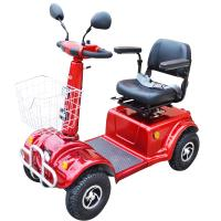 Buy cheap 4 wheel mobility scooter from wholesalers