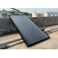 Wholesale Chrome Flat Panel Solar Collector , Stable Heat Pipe Solar Collector from china suppliers