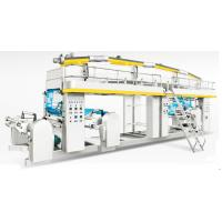 Buy cheap Stable Operation Plastic Lamination Machine , Industrial Laminating Machine 150 M/Min Speed from wholesalers